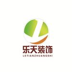 沈陽樂天裝飾工程有限公司