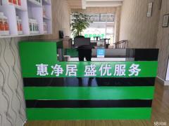 大理市盛優室內環境檢測治理服務部