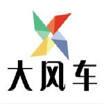 鎮江大風車裝飾工程有限公司