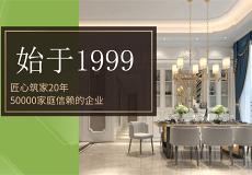 河南乐蜂装饰设计工程有限公司