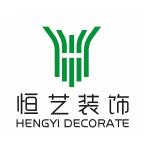 滄州市恒藝裝飾工程有限公司