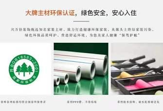 环保标准5313