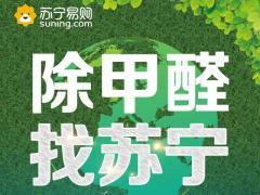 南通荃芬环境科技有限公司