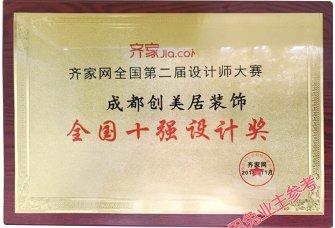 扬州市立恒装饰装潢有限公司资质证明