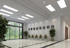 淮北好易居建筑裝飾工程有限公司