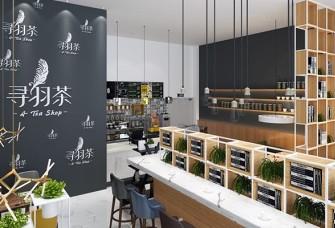 唐家尋羽茶100㎡+現代簡約+小餐廳