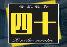 杭州智簡空間設計有限公司