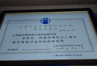 广东富琪匠心装饰设计工程有限公司资质证明