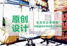 徐州饰全室美装饰设计工程有限公司