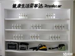 安徽省藍居時代環保科技有限公司