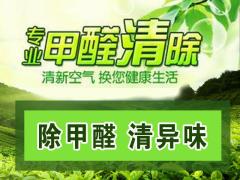 宁波绿洁环保科技有限公司