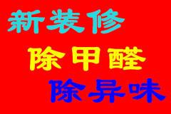 广州康诚环境治理有限公司