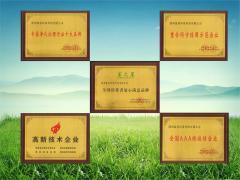 陕西绿客环保科技有限公司