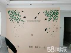 徐州佰藻源装饰服务部