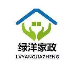 贵州省铜仁市绿洋家政服务有限公司
