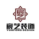 南陽宸藝裝飾設計有限公司