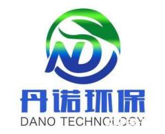 山东丹诺环保科技有限公司