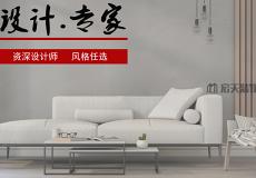 广州宏天装饰设计工程有限公司