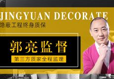 上海境远装饰设计工程有限公司