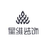河北星维建筑装饰工程有限公司