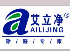 济南清雅竹环保科技有限公司