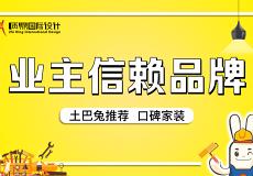 上海质鼎建筑装饰工程有限公司