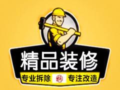 许昌万象幸福建筑工程有限公司
