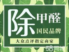 邵陽雅居家政有限公司