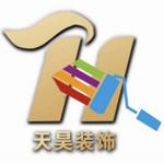 朝陽市天昊裝飾工程有限公司
