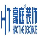秦皇岛豪庭装饰装修工程有限公司