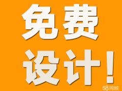 宜昌盛贤装饰工程有限公司