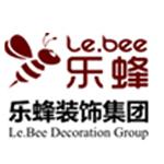 河南樂蜂裝飾設計工程有限公司