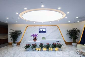 中民新能源子公司办公室设计装修