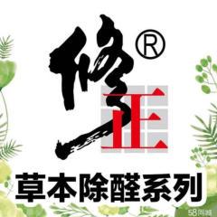 上海荃新环保科技有限公司