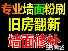 上海美盛装潢队
