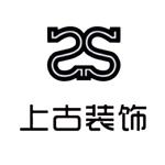 荊州市上古裝飾工程有限公司