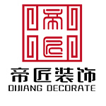 宁波帝匠装饰工程有限公司