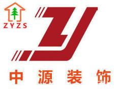 鄭州潤源建筑工程有限公司
