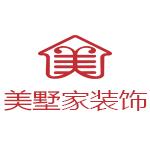 东海县美墅家装饰工程有限公司