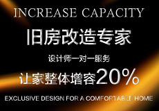 深圳市博瑞雅装饰设计工程有限公司
