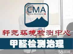 徐州軒堯環境科技有限公司