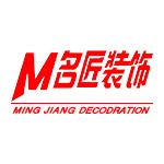 淮北市名匠裝飾有限公司