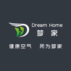 蕪湖夢家環保科技有限公司
