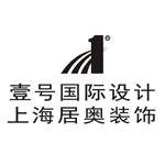 安慶居奧裝飾工程有限公司