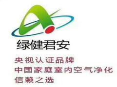 广州绿建君安环保