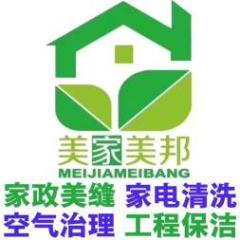 宜昌鹏钭家政服务有限公司