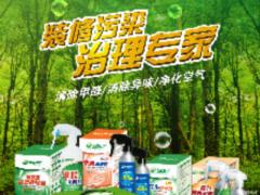 昭通市洁当家清洁服务有限责任公司
