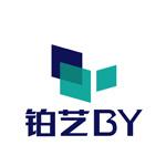 北京铂艺建筑装饰工程有限公司