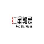 平頂山紅星郭是裝飾工程有限公司