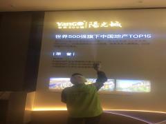 杭州新一天环保科技有限公司